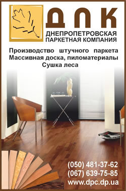 parquet clipsable saint maclou travaux appartement devis aulnay sous bois soci t rarvya. Black Bedroom Furniture Sets. Home Design Ideas